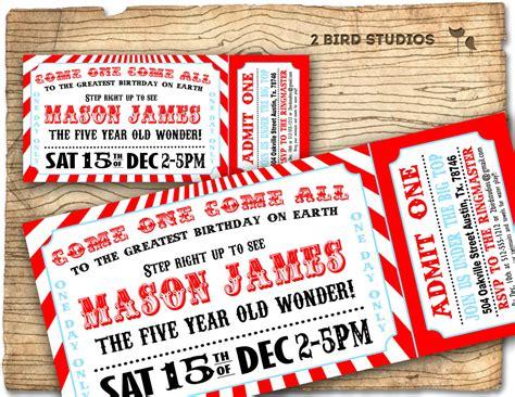 carnival event invitation ticket template circus invitation vintage circus birthday invite