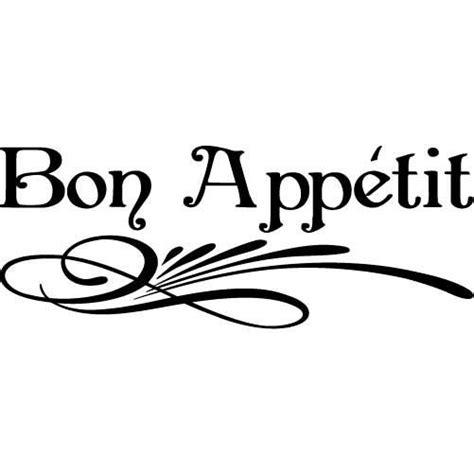 bon appétit bon appetit ripaille et bombance pinterest
