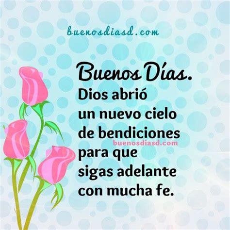 Imagenes Cristianas De Buenos Dias Para Amigos | bendiciones buenos dias frases cristianas amigos familia