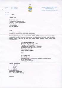 Appointment Letter Minister Format Building Manager From Hell Page 3 Peter Tan The