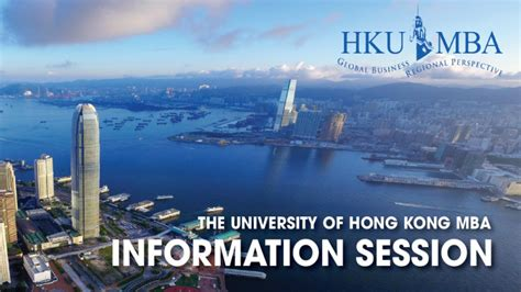 Universities In Hong Kong For Mba by เสร มสร างศ กยภาพของอาช พค ณก บท Mba Hku