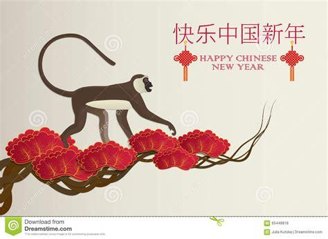 new year monkey birth years zodiac new year 2016 monkey design stock vector