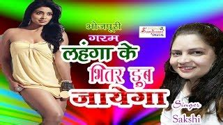 download mp3 dj wale babu mera gana baja do dj wale babu mera gana chala do mp3 download dailymaza