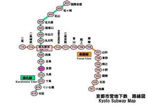 Kyoto Subway Map by File Kyoto Subway Map Jp Png Wikimedia Commons