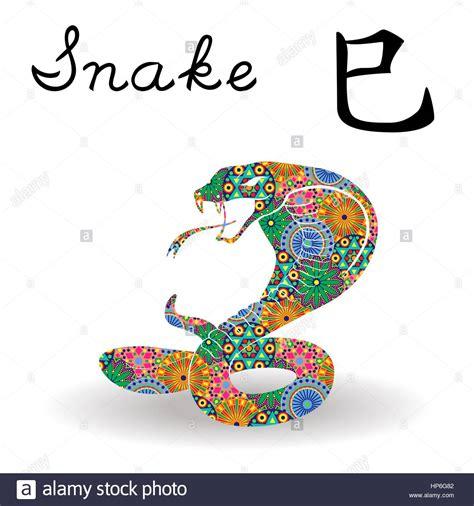 new year zodiac elements zodiac sign snake fixed element symbol of