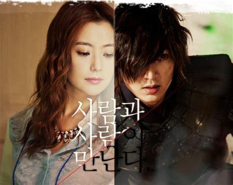 sinopsis film lee min ho faith faith starring lee min ho and kim hee sun korean drama