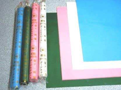 swee huat plastic co mahjong table mat