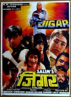 film jigar biography 1st name all on people named milind songs books gift