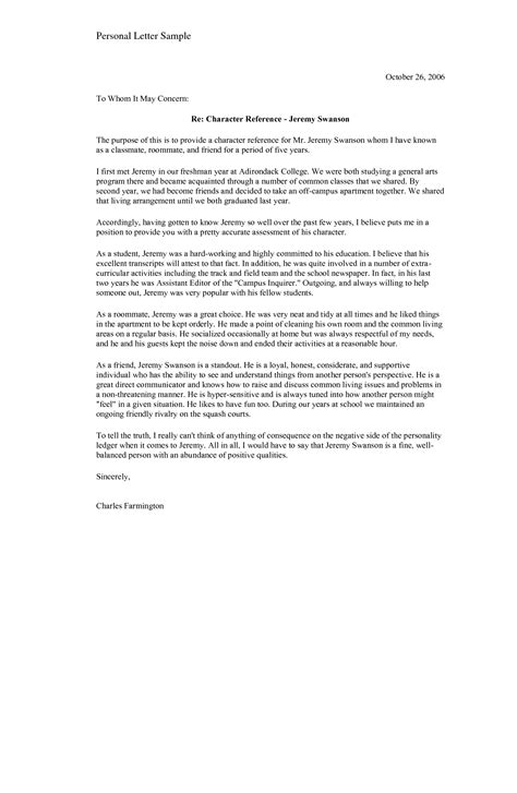 french sample letters to a friend new professional reference letter