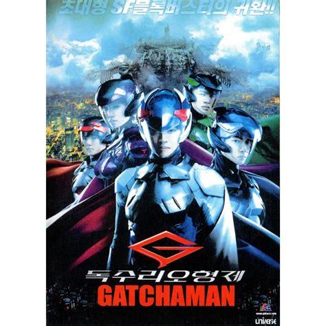 gatchaman  action  dvd media collectibles