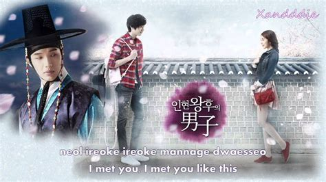 dramacool queen in hyun s man queen in hyun s man i m going to meet you eng rom sub