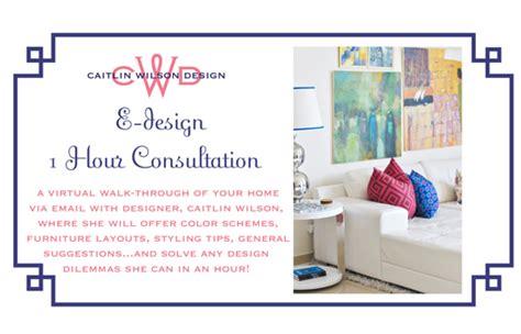 interior design gift certificate rockstar giveaway closed love tazalove taza