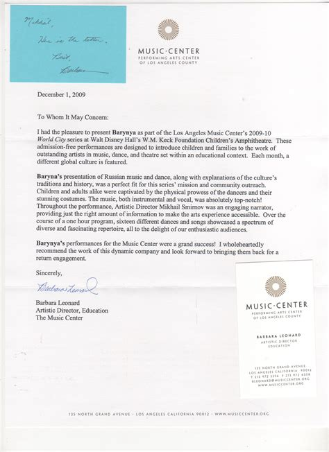 Reference Letter School high school recommendation letter for college