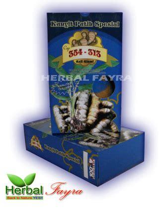 Bibit Tanaman Herbal Brotowali manfaat daun sambiloto bagi kesehatan 171 tanaman obat