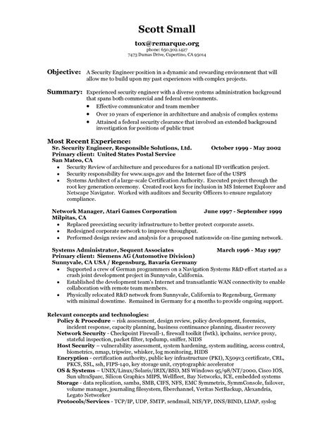 cctv security guard resume
