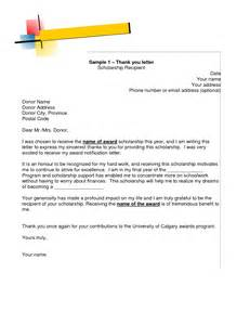 thank you letter writing ks1 persuasive writing letter