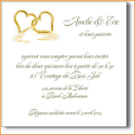 Exemple De Lettre D Invitation Des Syndicats 13 carte d invitation curriculum vitae etudiant