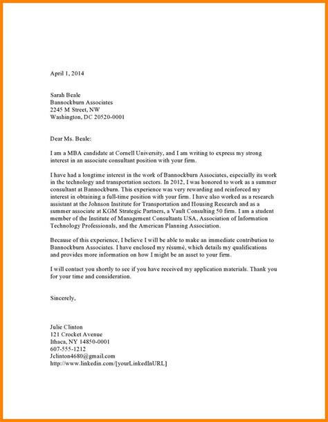 cold cover letter botbuzz co