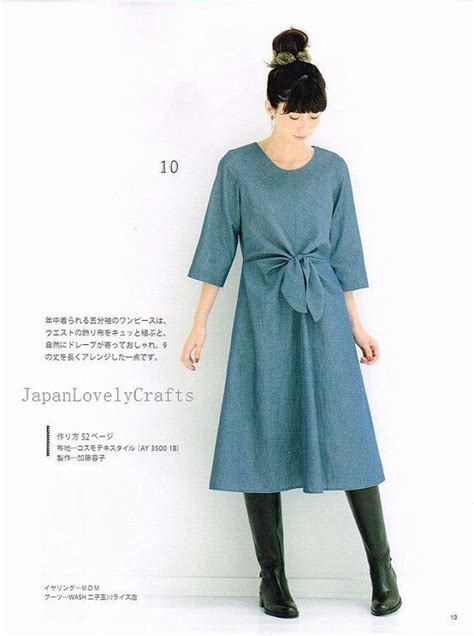 casual  piece dress tunic vest japanese sewing