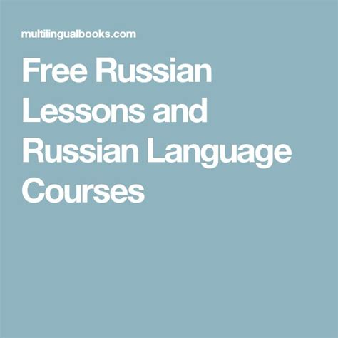 best russian language course 78 best ideas about russian language on