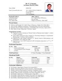 bio data format simple free resume templates