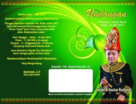 desain undangan pernikahan aceh koleksi contoh undangan sunatan keren desain undanganku