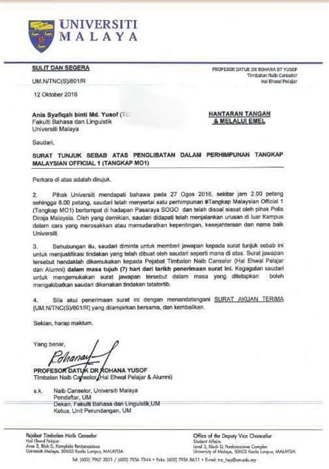 Offer Letter Ukm Hakam Statements Hakam