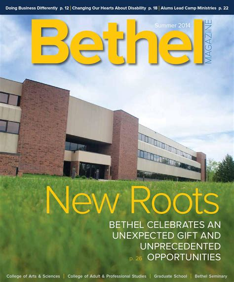 Bethel Mba Log In by Bethel Magazine Summer 2014 By Bethel Issuu