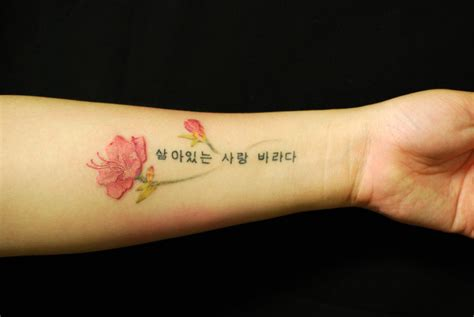korean lettering tattoo designs korean tattoos designs ideas and meaning tattoos for you