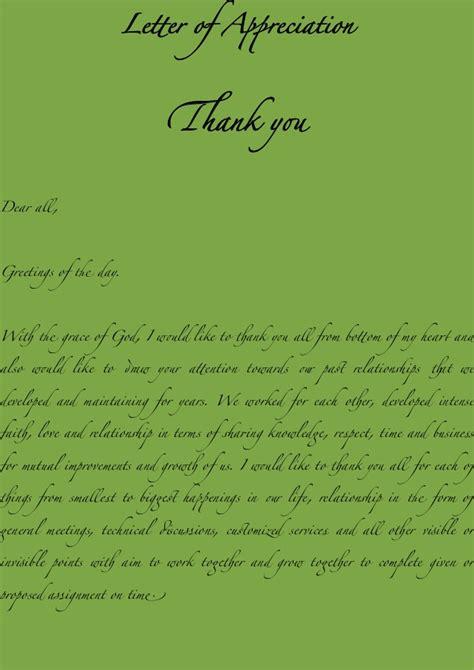 appreciation letter to god letter of appreciation from raam mishra