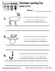 free christmas math worksheets for 3rd grade free math