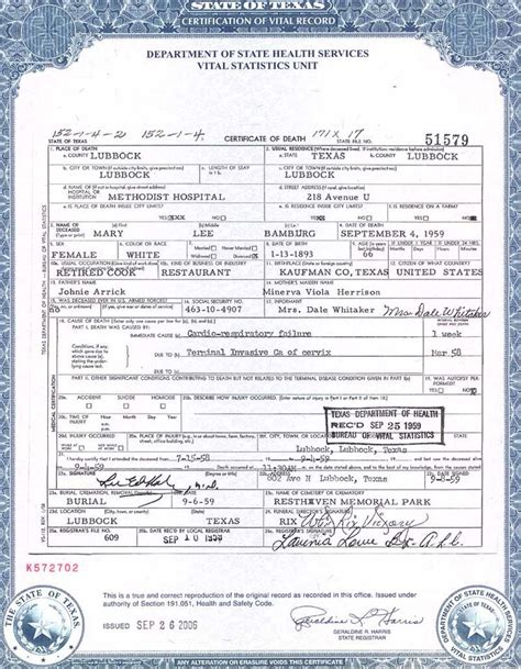 Marriage records in texas free
