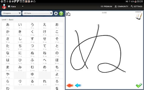 ja sensei full version apk free download download ja sensei learn japanese kanji for pc
