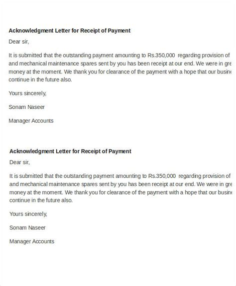 Acknowledgement Letter Of Payment Receipt Acknowledgement Letter Templates 7 Free Word