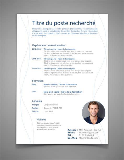 Exemple De Cv Simple 2015 by Modele Cv Simple 2016