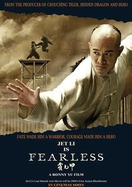 film foreigner wikipedia fearless 2006 film wikipedia