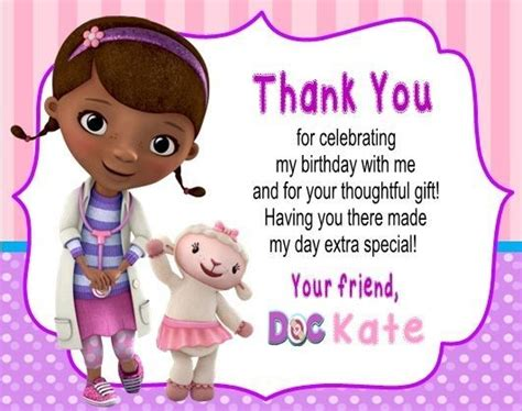 doc mcstuffins thank you card template 19 best birthday thank you cards images on