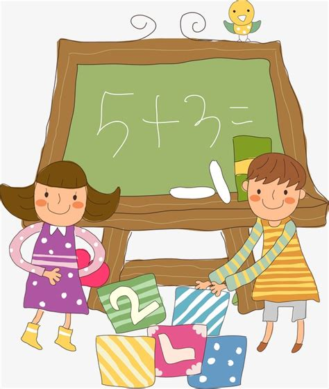 clipart matematica children learn math children clipart math clipart