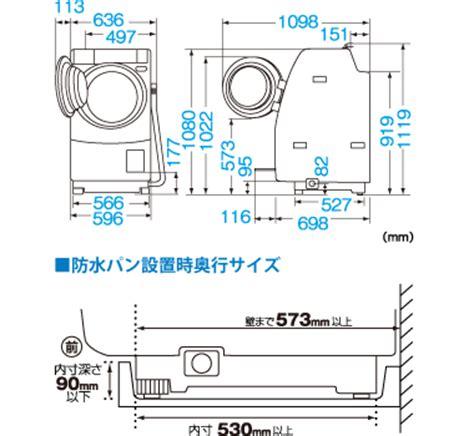 Altezza Lavatrice E Asciugatrice by Giappo Pazzie Lavatrici Giapponesi Architetti E