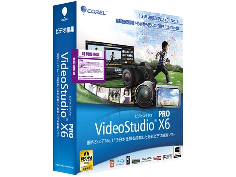 bagas31 review review videostudio pro x8 2017 2018 2019 ford price