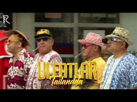 uzbek kino 2013 youtube wikibitme ulfatlar tailandda o zbek film улфатлар таиландда