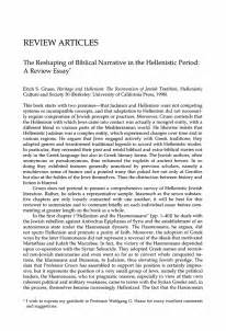 Autobiographical Essay Sle For Entrance by The Reshaping Of Biblical Narrative In The Hellenistic Period A Review Essay Springer