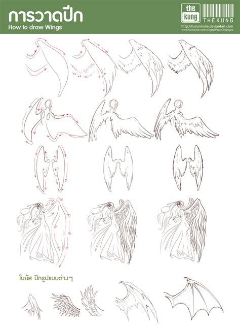 tutorial sobre carding um tutorial interessante sobre como desenhar asas embora