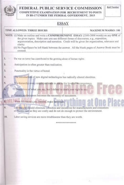 Essay 2015 Css Paper by Css Past Papers 2015 2016 Essay All Free