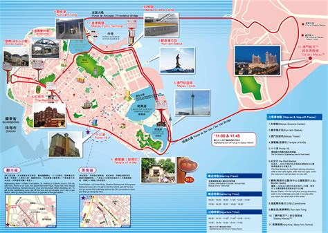 macau tourist map travel map  macau macau attraction map