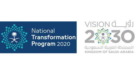 vision  ministry widens nonprofit sectors role