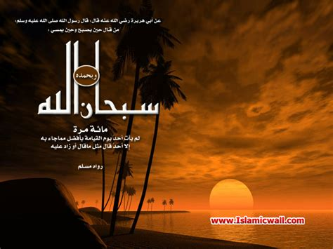 wallpaper keren islami download wallpaper islami terlengkap coretan tangan