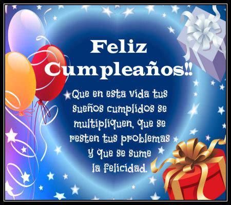 imagenes feliz cumpleaños xiomara imagenes de nacimiento de sobrina felicitaciones de feliz