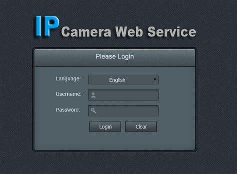 ip web software web surveillance software ip manufacturer china