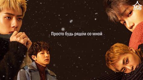 download mp3 exo twenty four exo twenty four рус саб youtube